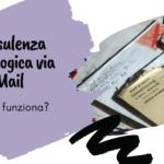 Prenotazione Consulenza psicologica via mail
