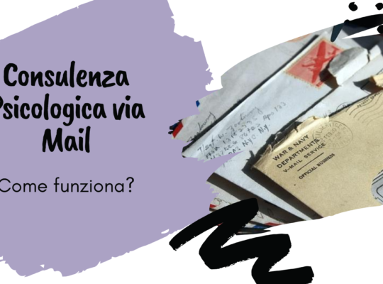 Consulenza psicologica via mail